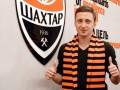 Таргамадзе: Я счастлив, что такой клуб обратил на меня внимание