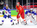 Россия – Словакия 4:0 видео шайб и обзор матча ЧМ-2018 по хоккею