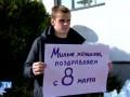 Игроки Динамо поздравили женщин с 8 Марта на разных языках (ФОТО, ВИДЕО)