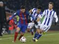 Прогноз на матч Барселона - Реал Сосьедад от букмекеров