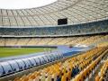 УПЛ подтвердила, что матч Десна - Мариуполь пройдет на Олимпийском