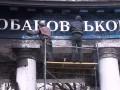 В Киеве начали восстанавливать колоннаду стадиона Динамо