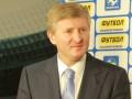 Ахметов про Арсенал: Без вас жили, и без вас будет жить украинский футбол