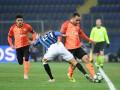 Шахтер - Аталанта 0:3 видео голов и обзор матча Лиги чемпионов