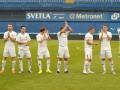 Ворскла вылетела из Лиги Европы, проиграв Локомотиве