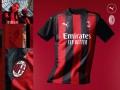 Милан презентовал новую домашнюю форму