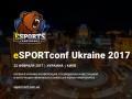 В Киеве пройдет первая бизнес-конференция по вопросам киберспорта в Украине