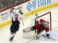 NHL: Шайба Овечкина помогла Вашингтону обыграть Каролину