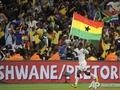 Восход Черной звезды. Гана побеждает Сербию
