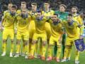 Стали известны 27 футболистов, которые получили вызов в сборную Украины