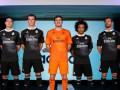 Реал показал свою черную форму с драконами (фото)