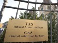 Карпаты отказываются платить Лозанне за решение по делу о