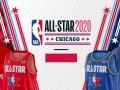 Звездный уик-энд НБА: расписание всех мероприятий