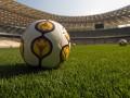 Официальный мяч Евро-2012 будет опаснее Jabulani