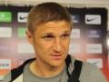 Тренер Днепра: Не хотел бы, чтобы лучшие в Украине фанаты превратились в быдло