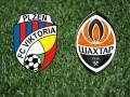 Соперник Шахтера будет готовиться к матчам Лиги Европы на Кипре