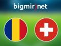 Румыния - Швейцария 1:1 Трансляция матча Евро-2016