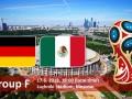 Германия – Мексика: когда матч и где смотреть