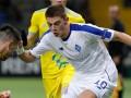 Три украинца попали в число самых талантливых футболистов-2019