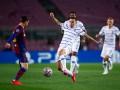 Барселона разгромила Динамо на НСК Олимпийском в Лиге чемпионов