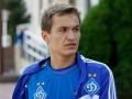 Динамо подтвердило уход Макаренко