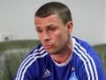 Эксперт: Ребров – самый оптимальный вариант для Динамо