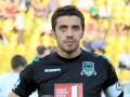 Бывший игрок киевского Динамо перешел в Интер