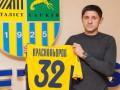 Полузащитник Металлиста: Чаще всего я забивал киевскому Динамо