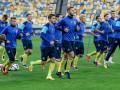 Прогноз на матч Турция – Украина от букмекеров