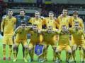 Прогноз на матч Украина - Кипр от букмекеров