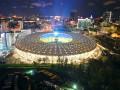 L'Equipe TV: Украинские стадионы поражают