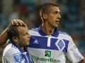 Матч Динамо с Кривбассом перенесли из-за выступления киевлян в отборе Лиги Европы