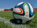 Бразильские студенты запустили в стратосферу официальный мяч ЧМ-2014