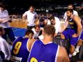 Сборная Украины по баскетболу продлила победную серию
