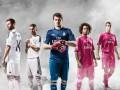 Розовое счастье: Реал представил свою новую необычную форму