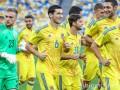 Прогноз на матч Украина - Исландия от букмекеров