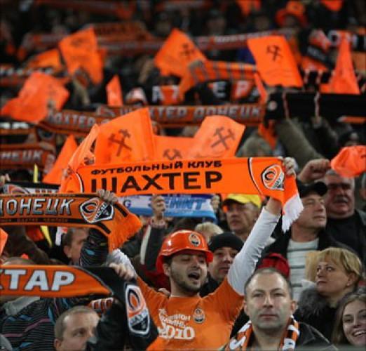 Шахтер - самый посещаемый клуб Украины