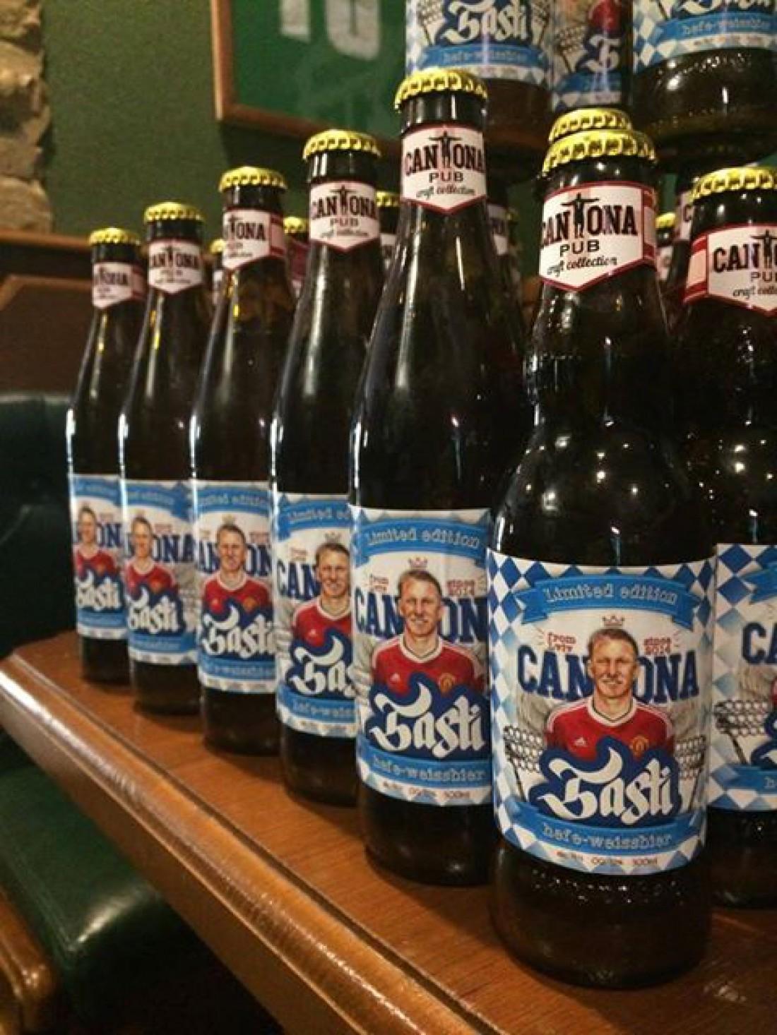 Львовское пиво назвали Басти
