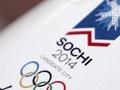 Грузии отказали в переносе Олимпиады-2014 из Сочи