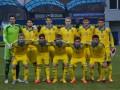 Молодежная сборная Украины не смогла обыграть Словакию