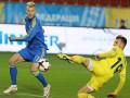Прогноз на матч Косово – Украина от букмекеров