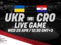 Украина - Хорватия: видео трансляция матча ЧМ по хоккею