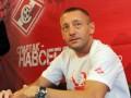 Тренер Спартака не видит никакой мотивации в Объединенном турнире