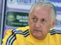 Тренер сборной Украины: Бегать сначала в одну сторону, а затем в другую - тяжелая игра