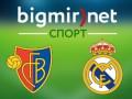 Базель - Реал Мадрид 0:1 трансляция матча Лиги чемпионов