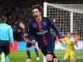 Игрок ПСЖ отправился в ночной клуб после вылета команды из Лиги чемпионов
