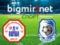 Сплит - Черноморец: смотреть видеотрансляцию матча Лиги Европы