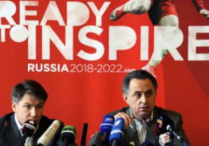 Битва за Мундиаль. Россия обещает блестяще провести ЧМ-2018