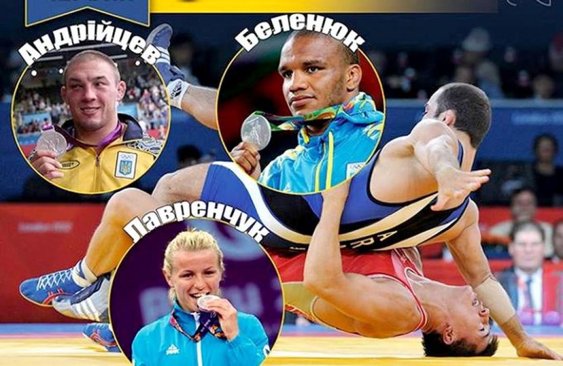 Видео трансляция чемпионата Украины по борьбе