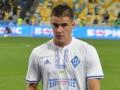 Нападающий Динамо и сборной Украины может перебраться в чемпионат Франции